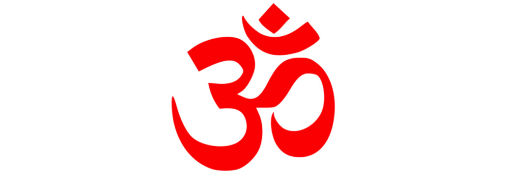 Aum symbol sound and silence approach guides for Aum indian cuisine